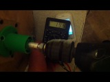 Обороты и вольтаж при зарядке аккумулятора 12 вольт, 7 ампер/час.